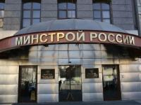 Минстрой РФ разработал для регионов методические рекомендации по реализации федерального проекта «Чистая вода»