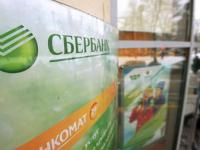 Сбербанк в 2019 г. планирует сделки по более чем 60 проектам ГЧП на сумму свыше 33 млрд руб.