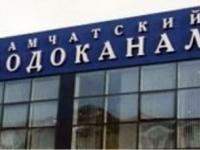 Камчатский водоканал предложил садоводам сертифицированный иловый осадок