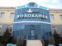 Мэрия Якутска начнет выкупать акции АО «Водоканал» в 2020 году