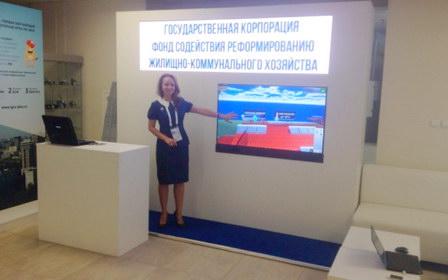 Алтайский край претендует на получение субсидии Фонда содействия реформированию ЖКХ на модернизацию горячего водоснабжения Рубцовска