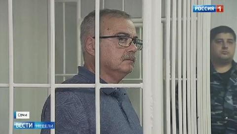 Бывшего директора МУП «Водоканал» г. Сочи осудили на полтора года заключения в колонии-поселении