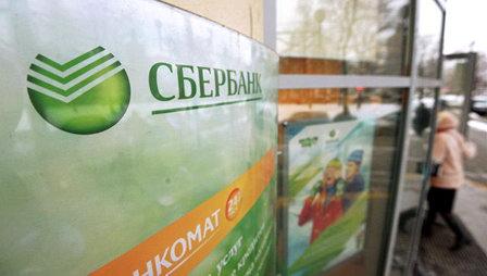 Центр обслуживания населения МУП «Водоканал» Улан-Удэ открылся при офисе Сбербанка