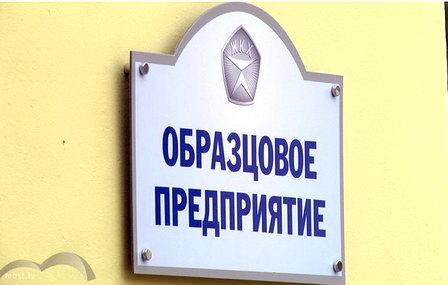 АО «ЛГЭК» отмечено наградой «Знак качества ЖКХ»