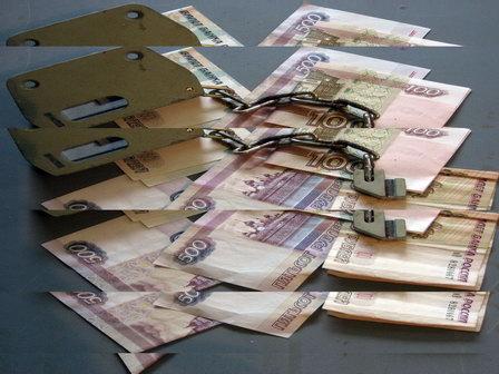 ООО «Востоктепло» в Приморье выставило на продажу долги клиентов