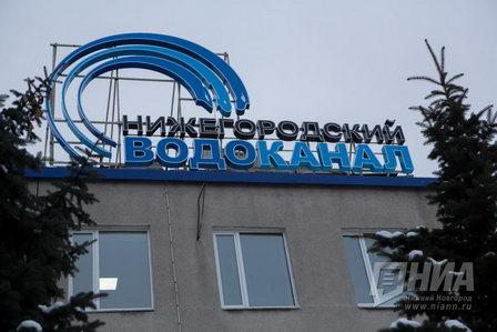 Руководителей АО «Нижегородский водоканал» и ОАО «Теплоэнерго» обязывают пройти проверку на полиграфе