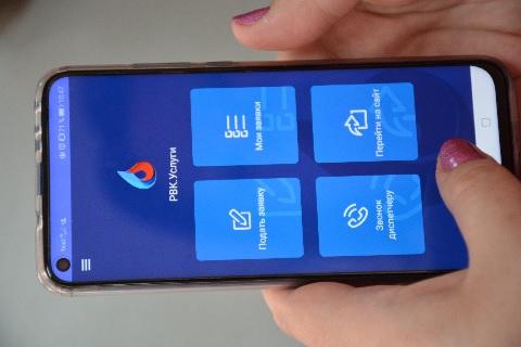 АО «ОмскВодоканал» расширило перечень услуг мобильного приложения