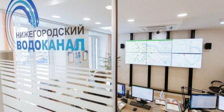 """""""Нижегородский водоканал"""" направляет 10 млн. руб. на разработку личного кабинета в Интернете"""