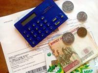 Внесение идентификаторов должников по оплате жилищно-коммунальных услуг могут отсрочить