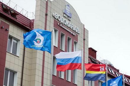УФАС отменило итоги тендера по строительству коллектора в Калининграде