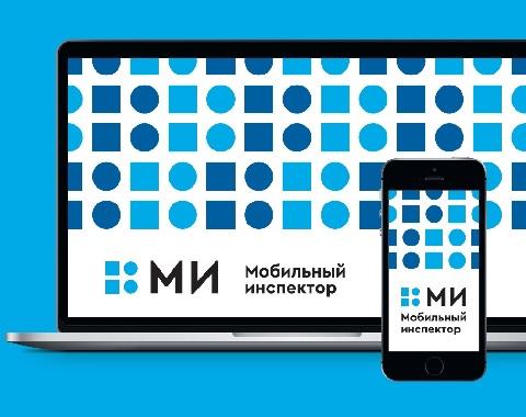 В АО «Нижегородский водоканал» за счет системы «Мобильный инспектор» сократили время обслуживания каждого клиента до четырех раз