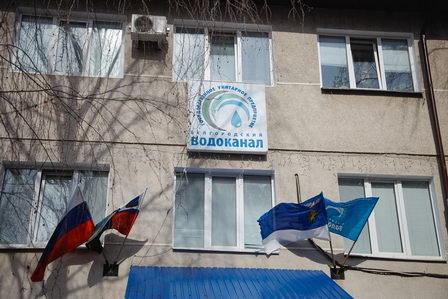 В Белгородской области отменили конкурс на концессию по модернизации холодного водоснабжения и водоотведения