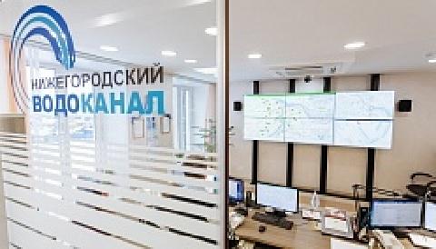 В АО «Нижегородский водоканал» ввели дополнительные гарантии для сотрудников