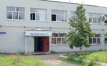 Директором ООО «Водоканал-сервис» г. Кинешмы назначен Алексей Зверев