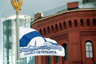 В Санкт-Петербурге плата за подключение к системам водоснабжения снизилась на 40%