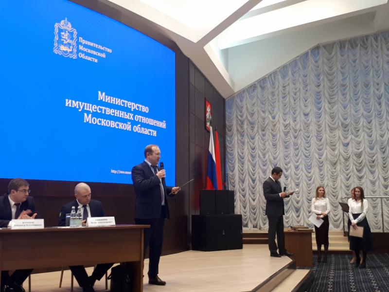 Предприятия ЖКХ Мособласти пройдут проверку финансово-хозяйственной деятельности