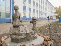Самарская область вводит региональный стандарт стоимости услуг ЖКХ
