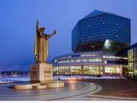 В Беларуси организуют ГПО «Белводоканал»