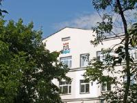 Институту «МосводоканалНИИпроект» исполнилось 80 лет
