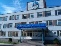 Муниципальное предприятие Пскова «Горводоканал» отметило 85-летие