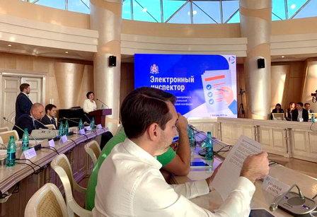 В Нижегородской области для предпринимателей  внедряется сервис «Электронный инспектор»
