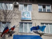 Водоканал Белгорода становится областным и остается в руках региональных властей
