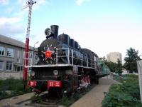 В Узловском районе Тульской области готовится масштабная модернизация системы канализации